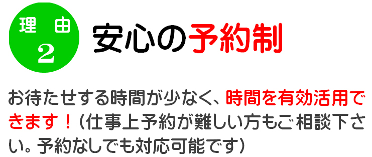 yoyakusei-2